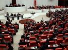 Parti kapatma değişikliği Anayasa Komisyonu'nda